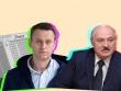 Лукашенко установил рекорд политической отмороженности. Что дальше?