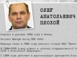 Олег Плохой узнал много плохого о коррупции в Тюменской области