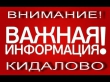 «Мошенничество из 90-х: как банда Кучинских-Коклягина выдавала себя за силовиков». ФОТО
