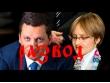 Знак качества. Хакеры прикрылись названием «Компромат-Урал» для провокаций против журналистов-расследователей. СКРИН