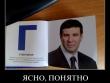 «Миллиарды утекли в семейный бизнес экс-губернатора…» Челябинскому бюджету аукаются проделки команды Михаила Юревича