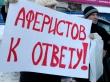 Процесс пойдёт? После вмешательства прессы ведомство Игоря Краснова включилось в разбирательство схемы РКСБ
