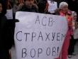Почему только Тюменьагропромбанк? Силовики возбудили уголовное дело по махинациям, за которые безнаказанно лишились лицензий десятки банков