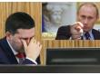 Обвиняемые слуги народа. Члены свиты губернатора Кобылкина – при власти, кормушке и уголовных делах
