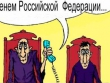 Пранкер Сергей Давыдов с помощью телефона и смекалки обнажил «междусобойную» сущность судебной системы