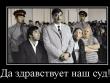 Судья Сергей Палей разрешил обвиняемому в коррупции Кириллу Богачеву отсидеться дома