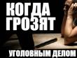 Ждите новых разоблачений! Находящийся в розыске Константин Дюльгеров не сдается в борьбе против «нижневартовского клана»