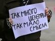 Цензура губернатора. Тюменские СМИ вырезают упоминания об ответственности Владимира Якушева за махинации в АИЖК