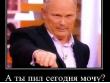 «ЗОЖ – это вообще п…дёж!» Политик-бизнесмен-психиатр Чемезов передает депутатский стул своему «качальщику» бюджетных миллионов