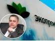С Кипра выдача есть. Когда Андрея Туева экстрадируют в Россию?