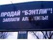 Олег Чемезов, его «бывшая» жена и Кабдула Хайдаров устроили развод Ульяны Кононенко