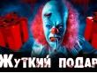 Обыски в подарок? Силовики отметили день рождения ректора ТИУ Олега Новоселова неприятными сюрпризами