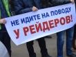 Бывший зек Антон Гусев сколотил ОПГ для бывшего прокурора и проложил Малику Гайсину дорогу в Копейск