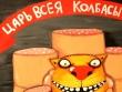«В семье Ильтяковых не все так просто». В редакцию «Компромат-Урал» продолжают жаловаться на депутата Госдумы