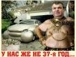 Кобылкину ФЗ не писан. Губернатор ЯНАО удит рыбу с прокурором Герасименко и игнорирует жалобы на коррупцию в «Газпроме»