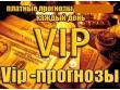 Как и предупреждал «Компромат-Урал», Михаил Юревич стал фигурантом уголовного дела