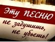 Значит, редакция на верном пути. «Компромат-Урал» восстановлен после очередной DDoS-атаки
