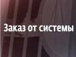 Преследование Дмитрия Сапичева. Экс-следователю СКР довесили дутый эпизод с оружием