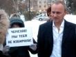 «Депутат - олигарх и бессовестный жмот». Олега Чемезова, уклониста от алиментов на внебрачную дочь, уличили в нежелании рассчитаться за ДТП