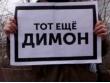 Дмитрий Кобылкин «раскошелился» на 16 тысяч рублей и продолжает хвастать, что он – лучший губернатор