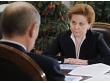 Кого выберут губернатором вместо Натальи Комаровой, которая «привела регион к стагнации»