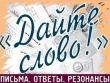Алкогольный дистрибьютор из Тюмени и ХМАО Алексей Петров просит опровержения от сайта «Компромат-Урал». Публикуем ответ бизнесмена