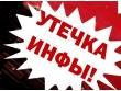 Из посредника в мошенники. Сергей Бушмакин собственным признанием защитил «неустановленных сотрудников полиции» от обвинений во взяточничестве