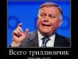 Махинации в челябинской компании «Бердяуш» и следы бывшего главы РЖД Владимира Якунина