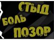 Фу-у-у… Губернатор Якушев струсил признаться в бегстве с места ДТП. А где реакция начальника ГУСБ МВД Александра Макарова?