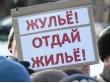 «Надо писать Путину, Медведеву, Хинштейну, выходить на улицы! Почему до сих пор нет уголовного дела?»