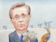 В «Сургутнефтегазе» обнаружено «исчезновение 40% казначейских акций», что является «растратой примерно на $15 млрд»