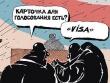 Не вреден Север для меня… Депутаты в самом малочисленном регионе УрФО получают десятки миллионов рублей