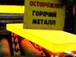 Как на Урале «пилили» титанового гиганта ВСМПО. Поучаствовали: «красный директор» Тетюхин, олигархи Ходорковский, Вексельберг и друг Путина…