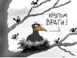 Пермские правозащитники отбиваются от ярлыка «иностранные агенты»