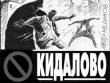 «Мирово парк» накрылся медным тазом. Тюменская Рублевка оказалась очередным долгостроем