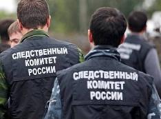 VIP-силовик – изданию «Компромат-Урал»: в громком деле бывшего гендиректора «дочки» «Газпромнефти» есть новый фигурант!
