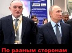 В Кремле не одобрят. «Панамский» губернатор Дубровский ушёл в «Монтажник» и профукал обещанный инвестклимат?