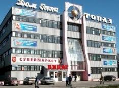 После «Зимней вишни» силовики нагрянули в компанию Дмитрия Погодина и Ксении Локтюшиной