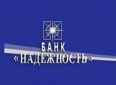 Виктор Бердюгин не удержал банк. Экс-депутат Курганской облдумы потерял «Надежность» из-за обналички