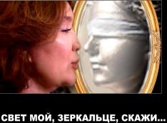 Анна Левитанская и её фейковый постоялец. Почему жена бенефициара ЧТПЗ Андрея Комарова облюбовала «хахалевские» суды