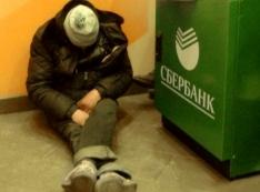 «Из Сбера уведено полмиллиарда!» Бенефициары ООО «Золотая горка» прогоняли деньги госбанка через свою прокладку – «Кургангипрозем»?