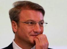 Вывод кредитных денег из ООО «Золотая горка»: почему молчит Сбербанк?