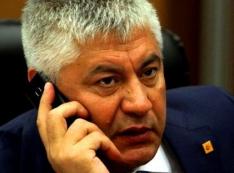 Информация МВД: краткая характеристика состояния преступности в Российской Федерации за январь - декабрь 2018 года