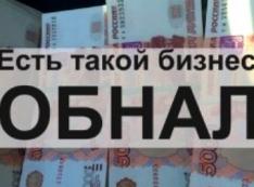 В агрофирме «Мурзинская», из-за которой оскандалилась лизинговая компания Carcade, вскрыты новые махинации. СКАНЫ