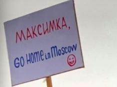 Собянинский «младобюрократ» Максим Решетников растерял кредит доверия пермяков?