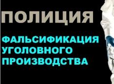 Больные органы. Граждан репрессируют за булочки с маком, оскорбление, призывы… Теперь преследуют больных, покупающих лекарства, которых в России нет