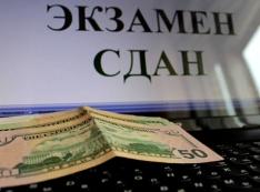 Прокурорам безразлично, куда утекают деньги из Тюменского индустриального университета?