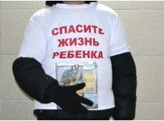 «Умоляем, помогите Настеньке Снищеглот…» Мошенники, наживающиеся на жалости к больным детям, объявились на севере Урала