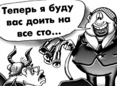 «Запугивают нагло!» Как в стране с падающей экономикой создаются «законные» кормушки для своих