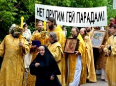 Карточный домик и игра престолов в корпорации «РПЦ»